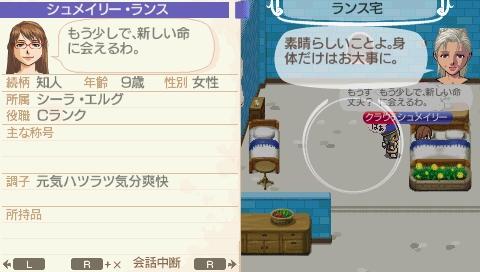 NALULU_SS_0111_20111205194154.jpeg