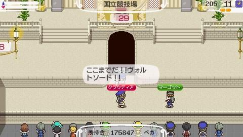 NALULU_SS_0116_20111109071247.jpeg