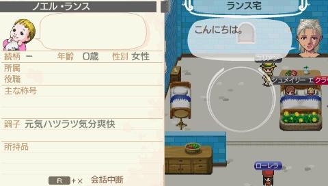 NALULU_SS_0123_20111205194340.jpeg