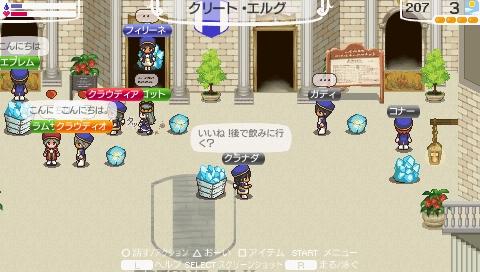 NALULU_SS_0134_20120108025454.jpeg