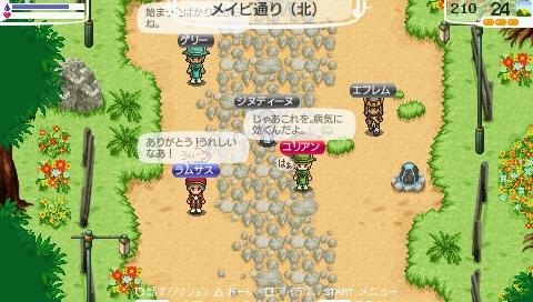 NALULU_SS_0164_20110219021210.jpeg