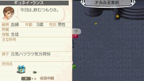 NALULU_SS_0200_20111009175900.jpeg