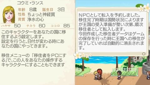 NALULU_SS_0216_20110321175833.jpeg