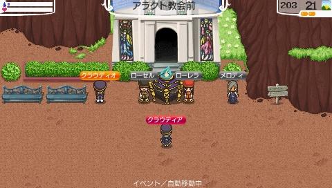 NALULU_SS_0222_20111009180221.jpeg