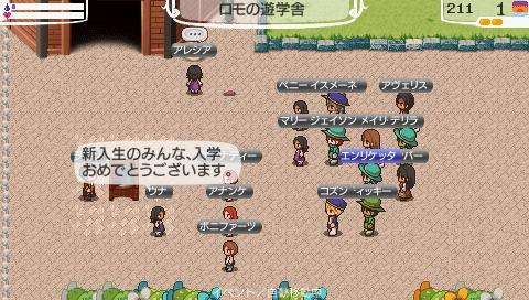 NALULU_SS_0227_20110219022204.jpeg