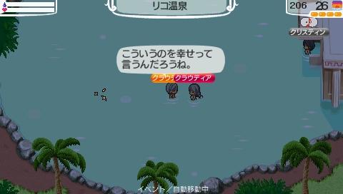 NALULU_SS_0237_20111206055321.jpeg