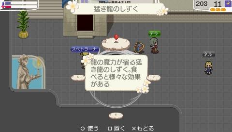 NALULU_SS_0238_20111009161954.jpeg