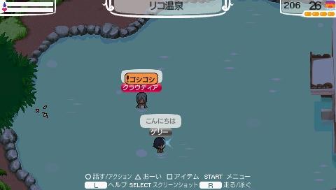 NALULU_SS_0253_20111206060259.jpeg