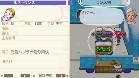 NALULU_SS_0256_20111022054921.jpeg
