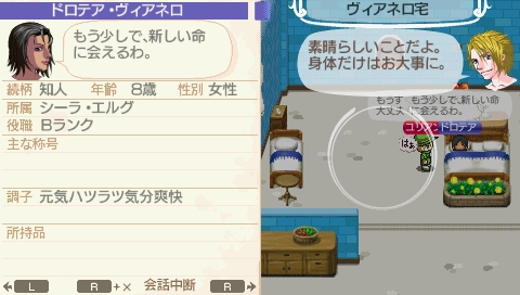 NALULU_SS_0266_20110223100942.jpeg
