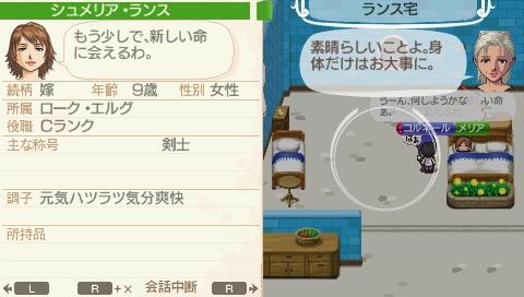 NALULU_SS_0266_20111205214641.jpeg