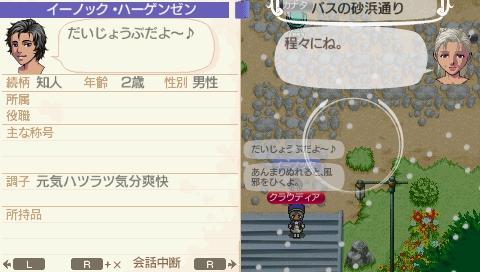 NALULU_SS_0267_20111022060859.jpeg