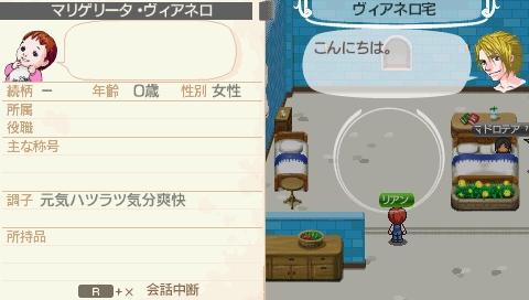 NALULU_SS_0268_20110223101038.jpeg