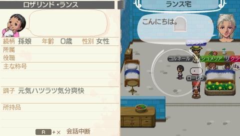 NALULU_SS_0274_20111205215132.jpeg