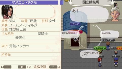NALULU_SS_0297_20111208103650.jpeg