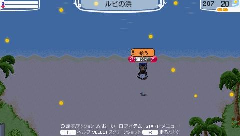 NALULU_SS_0312_20120108222724.jpeg