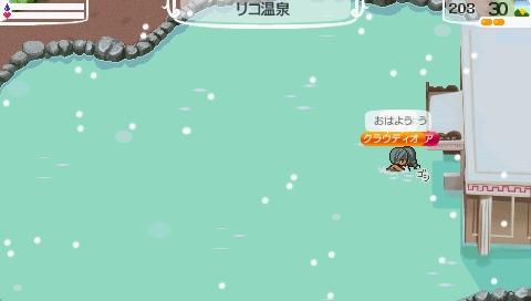 NALULU_SS_0428_20111009185714.jpeg