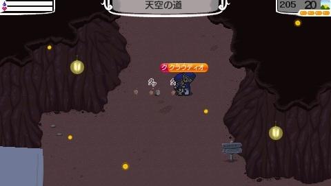 gyu_20111108001631.jpg