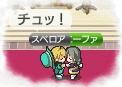 kisitohime2.jpg