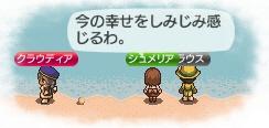 kisitohime_20111206043239.jpg
