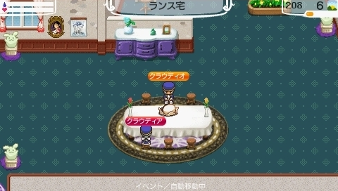 kyoumo.jpg