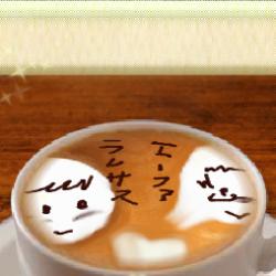latte2.png