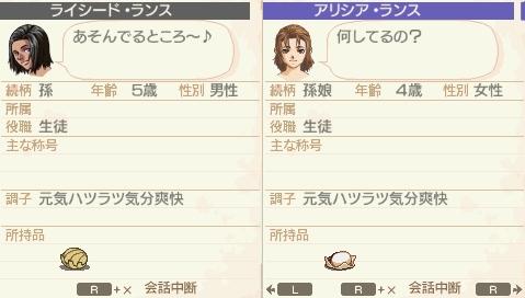 seijin_20120108235005.jpg