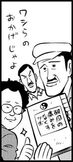 20131122_2.jpg
