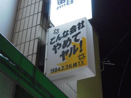 2010082814.jpg