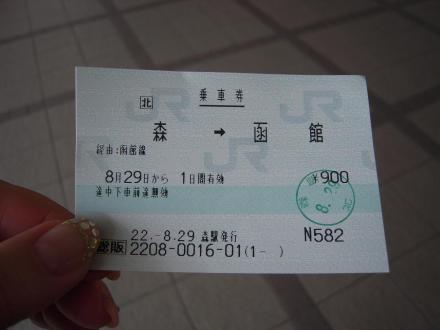 2010082903b.jpg