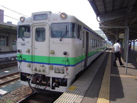 2010082907.jpg