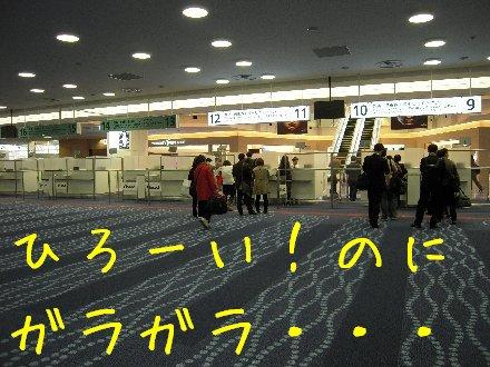 2010102409.jpg