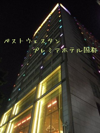 2010102421.jpg