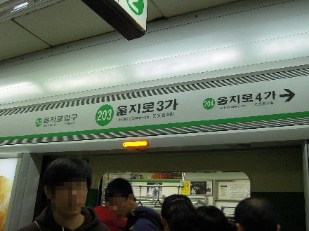 2010102424.jpg