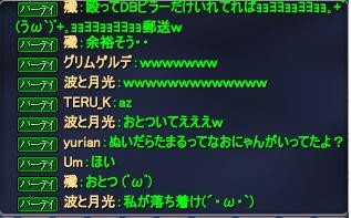 2012.1.30 褒美伯3〆