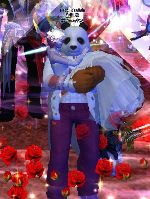 ポチョさんココさん結婚式の抱っこ