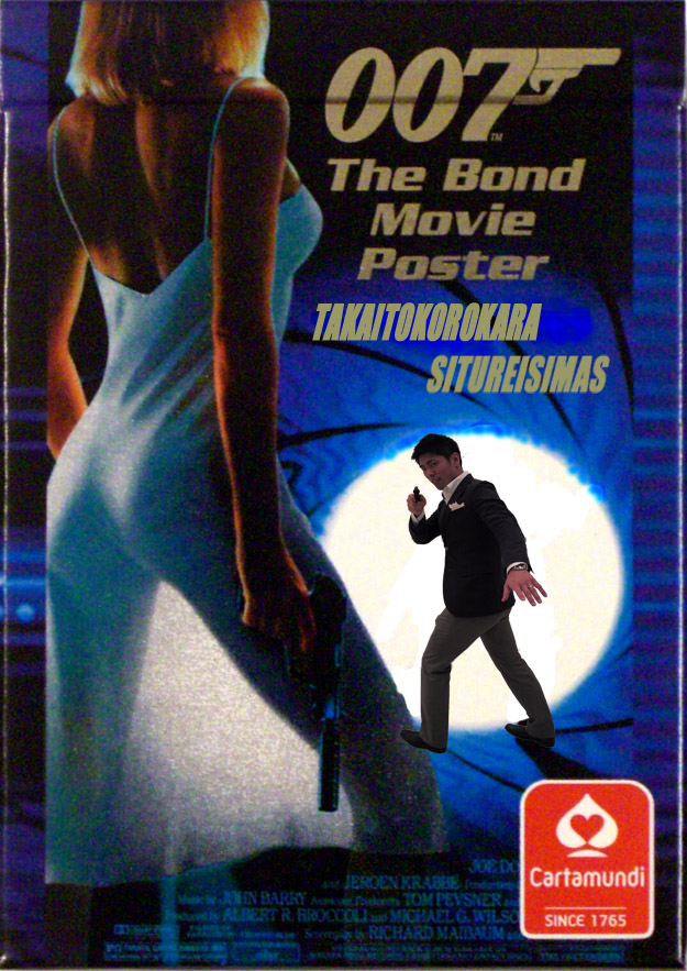 007 TAKAITOKOROKARA SITUREISIMASU.