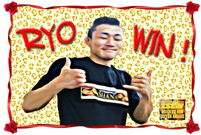 RYO WIN!
