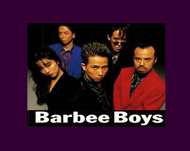 BARBEE BOY