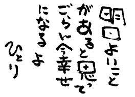 moblog_db74236d.jpg