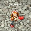 77_20111003210826.jpg