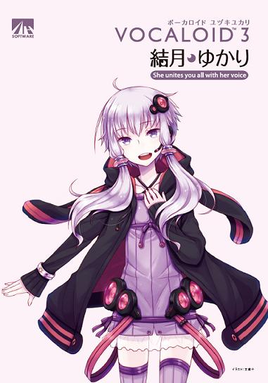 VOCALO3-AHS-Yuzuki.png