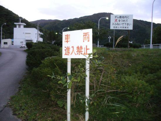 新中野ダムの入口