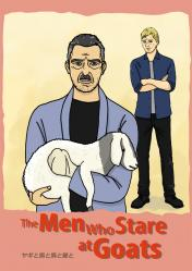 The Men Who Stare at Goats il