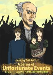 Lemony Snickets A Series of Unfortunate Events il