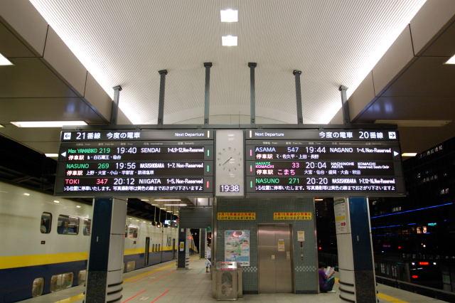 東京駅の掲示板