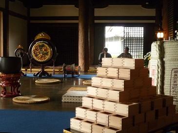 20110904nannmyouji2.jpg