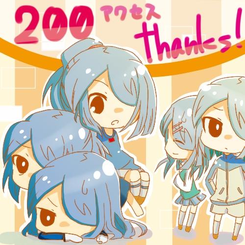 200 thanks