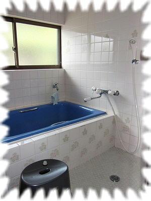 DSCF3203 お風呂 回転済み