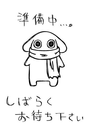 kooni3.jpg